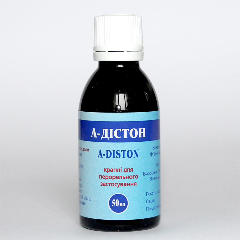 adiston-50ml-3