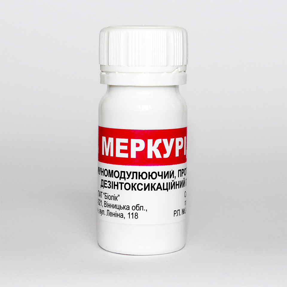 merkurid-3