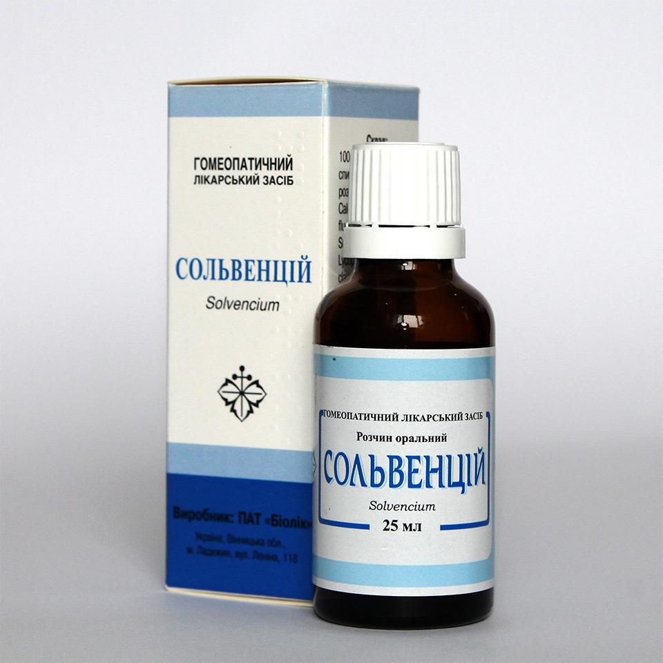 solvencium-2