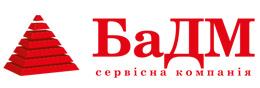 <b>Сервісна компанія «БаДМ»</b>