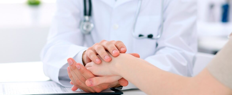 противоопухолевая терапия, протипухлинна терапія